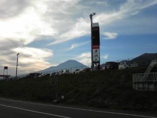富士スビードウェイに行って来ました!