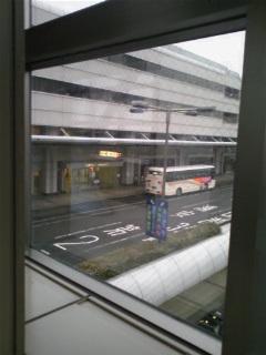 北海道旅行!