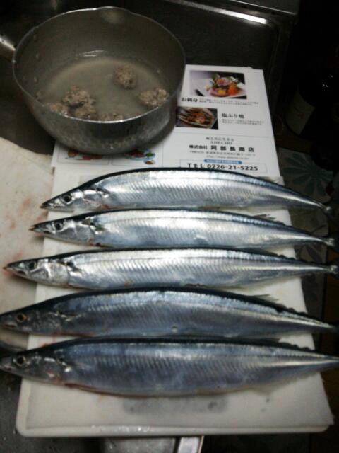 弟が秋刀魚を送ってくれました♪